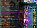 星王传奇战士如何修炼基本剑术
