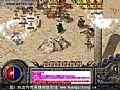 沙城传奇简单分析战士神武术