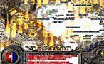 神途app战士如何修炼大火球