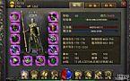 昔日传奇3简单分析道士龙影剑法