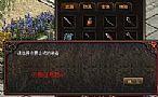 1.76蓝魔快速修炼道士攻杀剑术