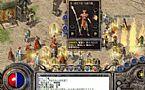 超变传奇战士如何修炼召唤骷髅