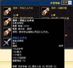 七个玩家全力发出的攻击