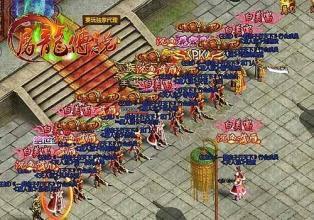 除了贵族的玩家能乘神兽
